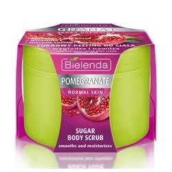 Bielenda 碧爾蘭達 身體清潔卅保養-紅石榴精華蜜糖嫩白去角質霜 POMEGRANATE Sugar Body Peeling
