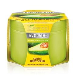 酪梨欖精華超水潤去角質霜 Avocado Sugar Body Peeling
