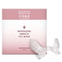 超能奇蹟賦活眼膜 Revitalizing Miracle Eye Mask