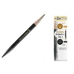 防水型兩用眉眼線筆