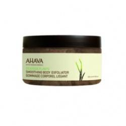 AHAVA 愛海珍泥 愛海活植系列-愛海活植角質更新精華 Smoothing Body Exfoliator