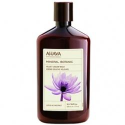 AHAVA 愛海珍泥 男仕沐浴清潔-愛海花妍海浴乳(荷花/栗子) Mineral Botanic Cream Wash - Lotus & Chestnut