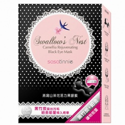 Sasatinnie 臉部保養系列-燕窩山茶花活力黑眼膜 Swallow's Nest Camellia Rejuvenating BlackEyeMask