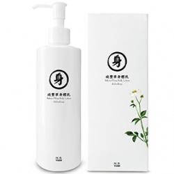 Yuan Soap 阿原肥皂 植萃身體保養系列-咸豐草身體乳