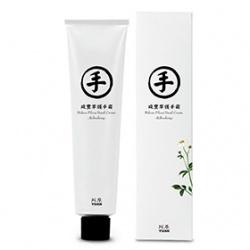 Yuan Soap 阿原肥皂 植萃身體保養系列-咸豐草護手霜