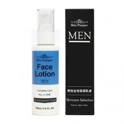 Skin Pamper 美肌寵愛 男性系列-男性全效保濕乳液 Men Face Lotion