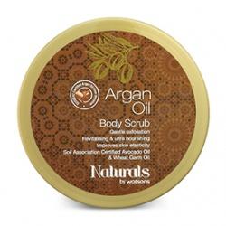 Watsons 屈臣氏 摩洛哥堅果油系列-摩洛哥堅果油身體磨砂霜