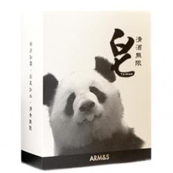 ARM&S 沐浴清潔-清酒無限皂