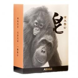ARM&S 沐浴清潔-檜木雲杪皂