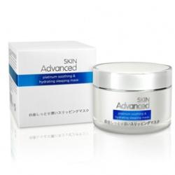 Skin Advanced 保養面膜-白金舒潤水凝睡眠面膜