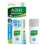 Acnes藥用美白UV潤色隔離乳SPF50+ PA+++