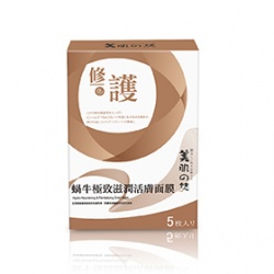 美肌之誌 保養面膜-蝸牛極致滋潤活膚面膜(升級版)