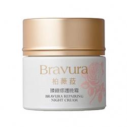 BRAVURA 柏薇菈 基礎保養系列-極緻修護晚霜 Repairing Night Cream