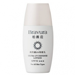 BRAVURA 柏薇菈 防曬‧隔離-高防曬UV隔離乳SPF50 Ultra UV Defense Lotion SPF50
