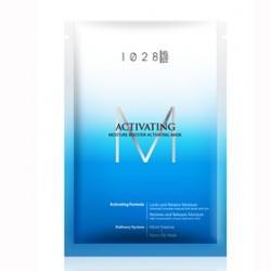 1028  臉部保養系列-深層高效保濕水感面膜