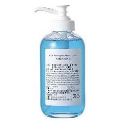 BIOCHEM 倍優 化妝水-藍色收斂水