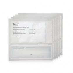 belif 保養面膜-薰衣草高效淨白活氧面膜