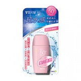超水感清透淨白防曬乳液SPF50+ ★★★★