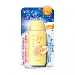 身體防曬產品-超水感清透防曬凝露SPF27★★★