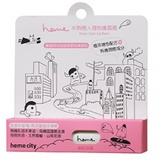 City半熟戀人增色護唇膏 City Sheer Color Lip Balm