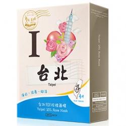台北101玫瑰面膜 Taipei 101 Ross Mask