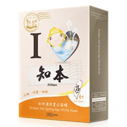 知本溫泉蛋白面膜 Jhihben Hot Spring Egg White Mask