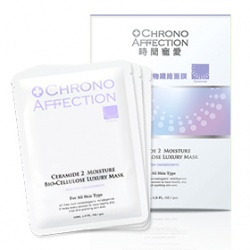 分子釘極潤生物纖維面膜 Ceramide 2 Moisture Bio-Cellulose Luxury Mask