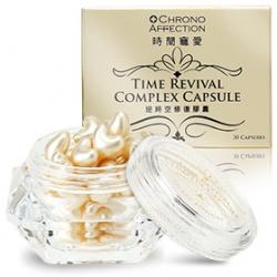 Chrono Affection 時間寵愛 精華‧原液-逆時空修復膠囊 Time Revival Complex Capsule