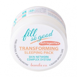 控油保濕睡眠面膜 Fill So Good Transforming Sleeping Pack