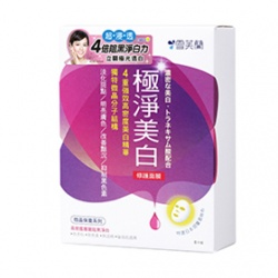 Cellina 雪芙蘭 保養面膜-極淨美白修護面膜 Intensive Whitening Essence Treatment Mask