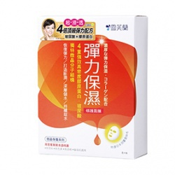 彈力保濕修護面膜 Intensive Firming Essence Treatment Mask
