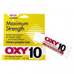 OXY快治10號暗瘡露 OXY10