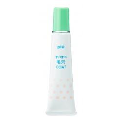 淨膚控油毛孔修飾乳