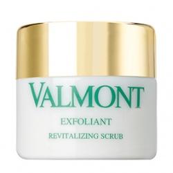 Valmont 法兒曼 PURIFYING潔膚淨化護理-面部磨砂膏 EXFOLIANT
