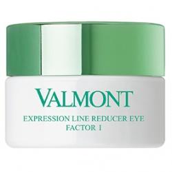 Valmont 法兒曼 Anti-Wrinkles and Firmness緊緻護理-完美抗皺緊緻眼霜I EXPRESSION LINE REDUCER EYE I