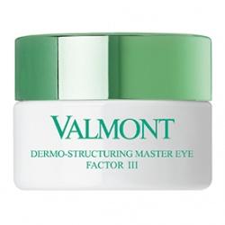Valmont 法兒曼 眼部保養-完美抗皺緊緻眼霜III DERMO-STRUCTURING MASTER EYE III