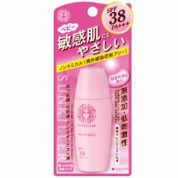 Sunkiller防曬水乳液–寶貝溫和型ExSPF38/PA+++