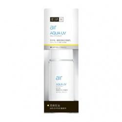肌呼吸 極輕透美白隔離乳 SPF50 PA+++ (清爽控油) air AQUA UV Day Emulsion SPF50 PA+++‧Fresh