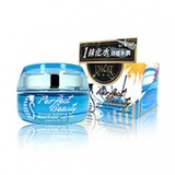 萬眾矚目奇蹟爆水霜 Perfect Beauty Extreme Hydrating Water Cream With γ-PGA