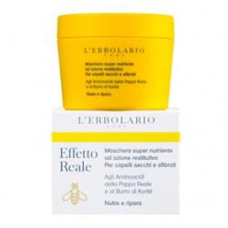 L`ERBOLARIO 蕾莉歐 護髮-蜂王漿潤澤護髮膜