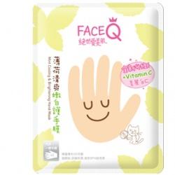 手部保養產品-薄荷清爽嫩白護手膜(升級版)