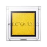154(M)黃色阿瑪塔斯