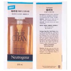 Neutrogena 露得清 深層淨化系列-深層毛孔潔淨露