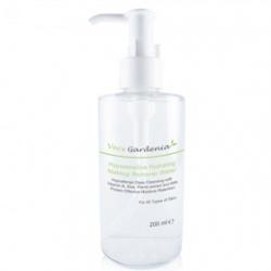 低敏淨白保濕潔膚水