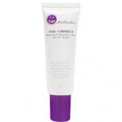 防曬‧隔離產品-防曬隔離乳霜 SPF50+ PA+++