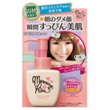 MORNING KISS SPF30/PA+++元氣美肌妝前底霜 SANA Morning Kiss skin care base