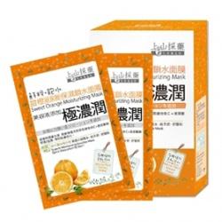 tsaio 上山採藥 保養面膜-甜橙玻尿酸保濕鎖水面膜