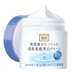 美白專科水乳霜