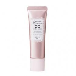喚顏肌密亮顏光采CC霜SPF40/PA+++ Premium CC Amino Cream SPF40/PA++