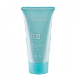 BONANZA 寶藝 全效防曬系列 -防曬淨白身體乳液SPF50  PA+++(戲水用)